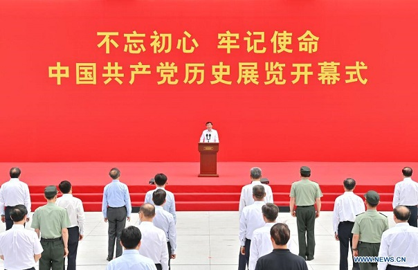 China opens Party history exhibition ahead of CPC centenary.jpg