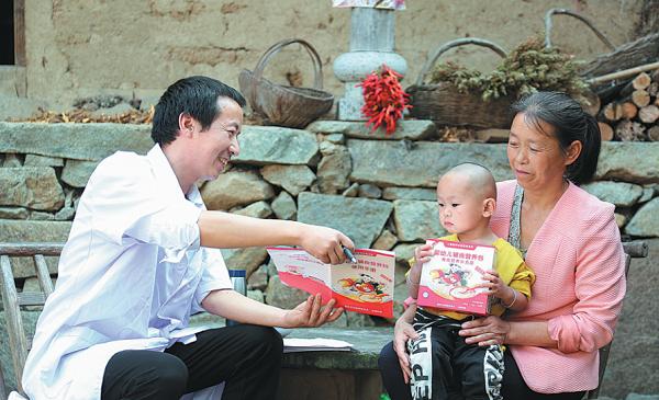 Program increases health of children1.png