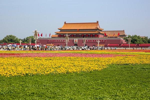 Tian'anmen Square.jpeg