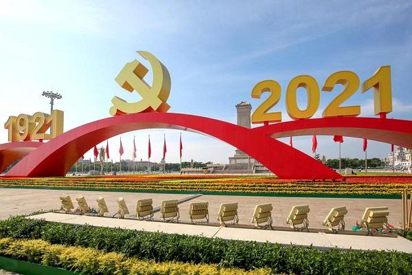 Tian'anmen Square 2.jpeg