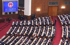 Video: China's top legislature starts annual session