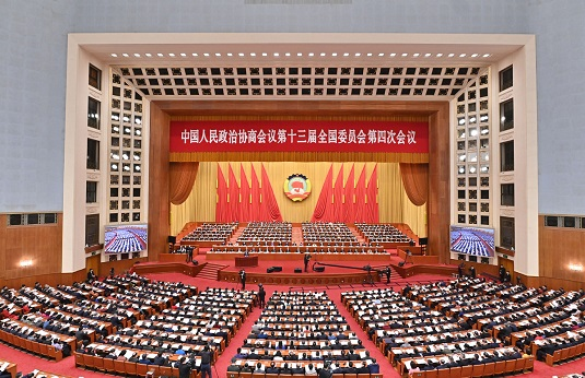 4th session of 13th CPPCC National Committee holds 2nd plenary meeting