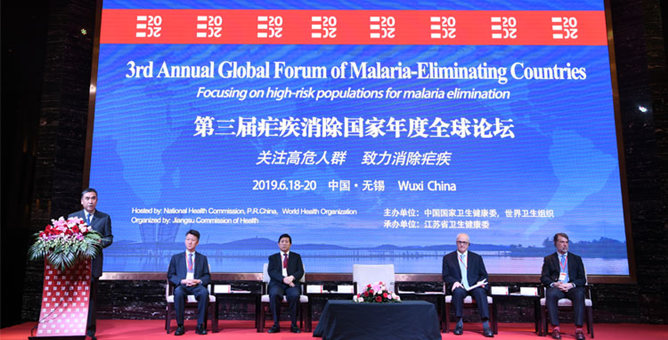 China willing to contribute malaria elimination know-how